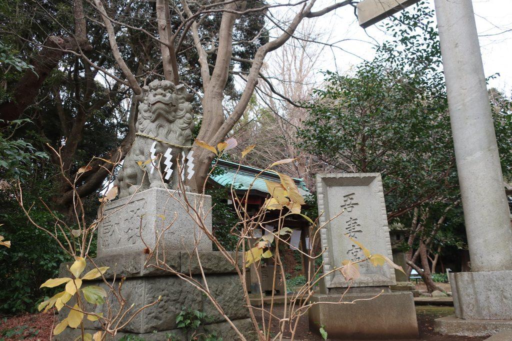 吾妻神社狛犬