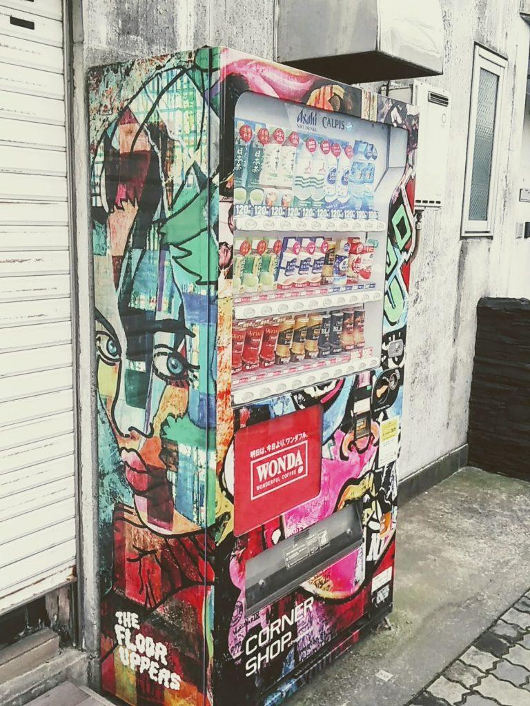 サザン通りの自販機