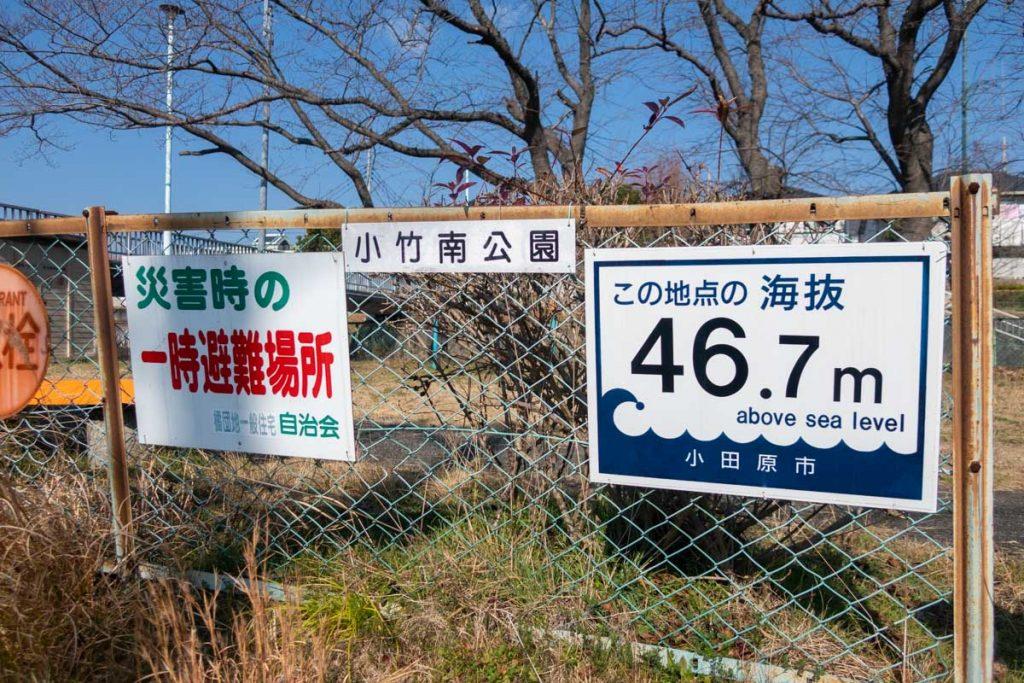 小竹南公園